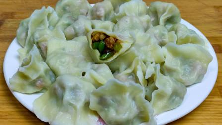 蒜苔别总是炒着吃了,做成饺子,鲜嫩营养又美味,上桌家人都说香