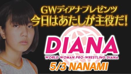 Diana - Golden Week Diana Present 今天我是主角! 最终战 2021.05.03