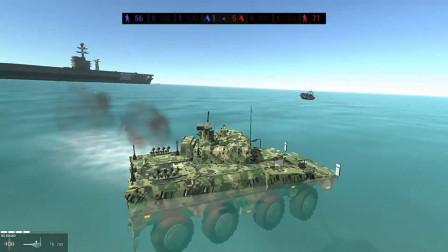 战地模拟器:驾驶水陆两用战机,登陆作战!