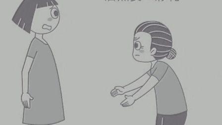 灰色漫画:肯定要看到末了,你遇到过这种环境吗?