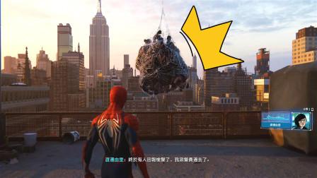 漫威蜘蛛侠:把所有敌人都装进蜘蛛网,不就完美潜入了吗?