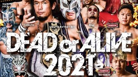 Dragon Gate Dead or Alive 2021
