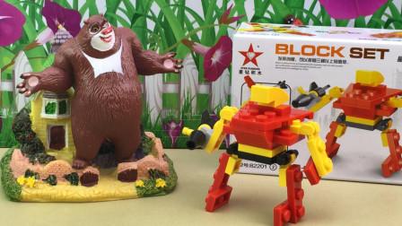 星钻积木岩浆战士,熊出没熊大拼装积木玩具!