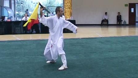 第二届世界传统武术节套路精选 035 男子八卦刀