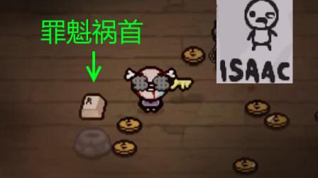 【骁帮主】里以撒 超长局 羔羊+真结局 p1