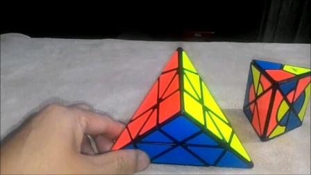 MF8 JUMBLE PRISM.TRIGONAL BIPYRAMID