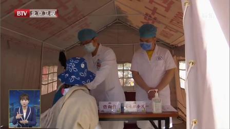 """三百余个新冠疫苗接种点""""五一""""不放假 北京丰台区为居民接种疫苗7.5万剂次"""