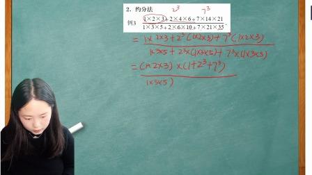 五年级数学,用约分来简便计算,同学你学会了嘛