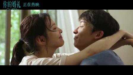 周兴哲献唱电影《你的婚礼》插曲《离开你以后》MV:描绘着周潇齐与尤咏慈爱而不得的意难平