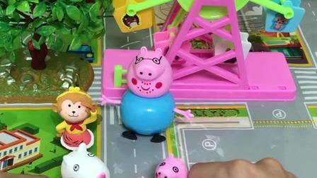 小猪佩奇:这可不是简单的猴子,这可是孙悟空