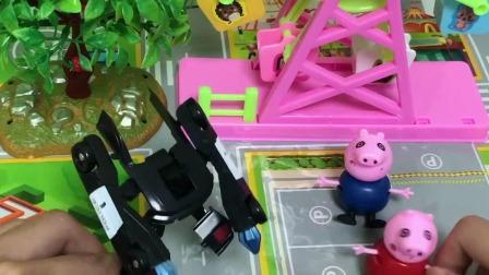 小猪佩奇:小朋友你们认识这个变形金刚吗?