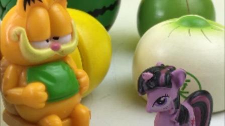 加菲猫介绍水果切切乐,切西瓜玩具