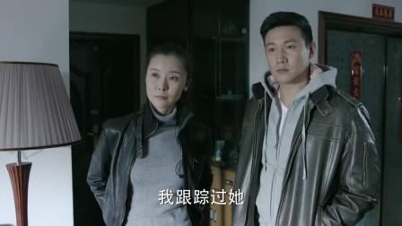 人民的名义:怪不得刘庆祝死了他老婆一点不伤心,原来是因为这个