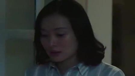 影视:凌玲报应来了,丢了工作还遭陈俊生嫌弃