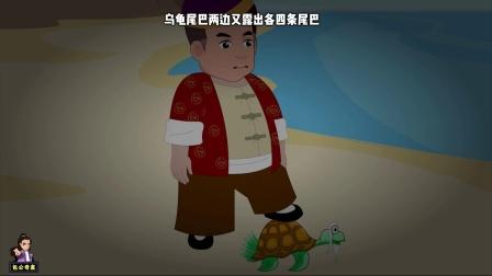 悬疑推理:男子不听劝,坚持要吃掉神龟,结果晚上整个村子遭殃了