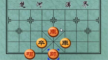街头象棋:二鬼拍门,红方小伙老练深沉,活生生把一盘必败的棋逆袭了