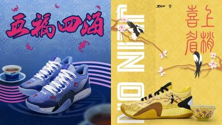 极具风格的林书豪一代签名鞋开箱,看完我都心动了!