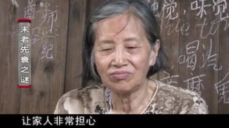 花季女孩一夜衰老,面容像九十岁,出门逛街路人称:老太婆真时髦
