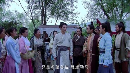 仙剑:为了制止小伙偷窃,徐长卿主动拿钱给他,助纣为虐