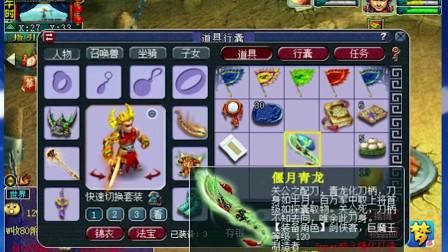 梦幻西游:老王都自暴自弃了,封印了十年的150级狮驼