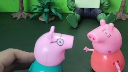 小砾告诉猪爸爸乔治要交书本费了