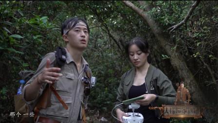 探秘孤岛之抵达神秘的岛屿(28)-大探险家杨航 第五季