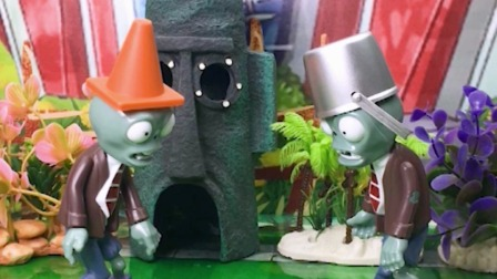 #植物大战僵尸 铁桶僵尸意志不坚定,还是去唱歌了