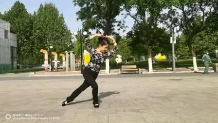 舞蹈《万泉河水》编舞毛淼燕