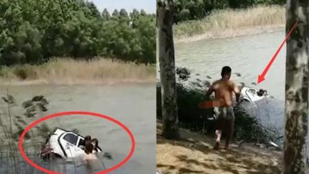 险!河南周口一家4口开车外出游玩不慎坠湖被困退伍军人跳水救人