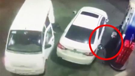 """监拍:司机加油站内遭抢劫 三名劫匪瞬间被""""缴械""""!"""