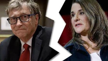离婚!比尔盖茨宣布27年婚姻结束 已将18亿美元股票转让前妻