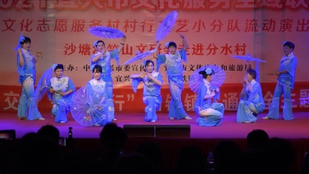 舞蹈《江南梦》