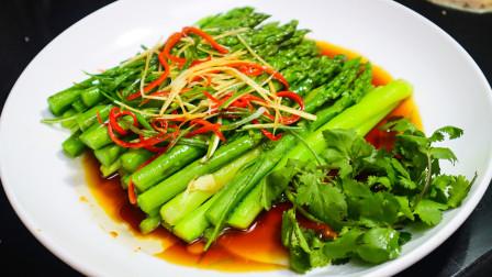白灼芦笋很简单,用油一浇美味即成,脆嫩入味又营养,看完你也会