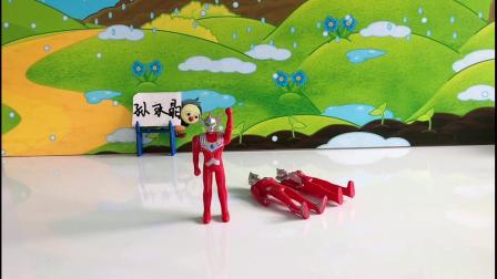 儿童玩具:奥特之父帮奥特曼疗伤