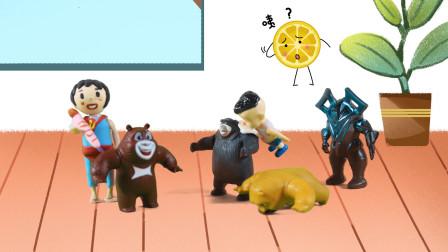 儿童剧:大黑熊老师带小伙伴打预防针,怪兽知道了也想去
