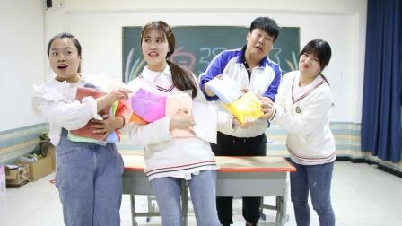 王小九要转校了,同学拿珍藏多年的粘土当离别礼物,没想全是套路