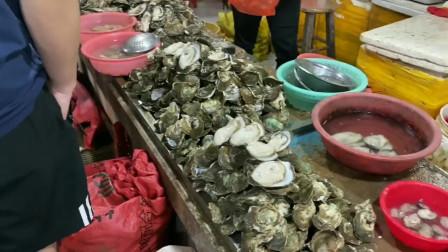 实拍湛江最大的海鲜市场,广西人最爱来,200块钱能买多少?