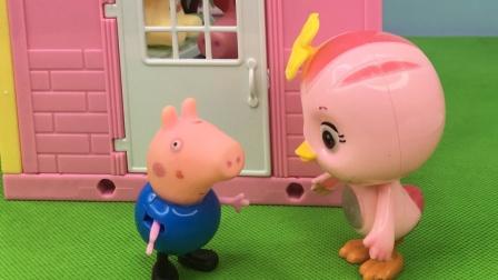 佩奇的朋友要来家里玩,结果佩奇嫌弃乔治太邋遢,把他赶了出去