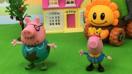 乔治把猪妈妈惹生气了,想要买个东西送给猪妈妈,结果没有钱