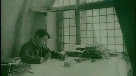 毛主席写下《论持久战》,为抗战胜利指明方向
