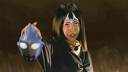 拥有复仇之心的5个奥特曼,1个成为炎头队长,她却被恋人背叛!