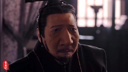 在位最短的皇帝VS第一位太上皇