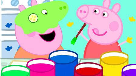 小猪佩奇帮猪妈妈做面膜 简笔画
