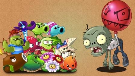 大头气球僵尸来袭,谁才是最弱的植物?