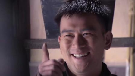 神枪:汪文山救了彭科长,缴获一把手枪,洪队却要求他充公!