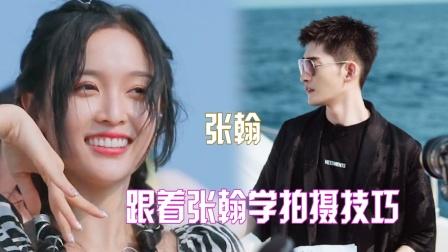张翰导演《妻子5》主题曲mv,刘涛首秀女团舞,画面美到爆