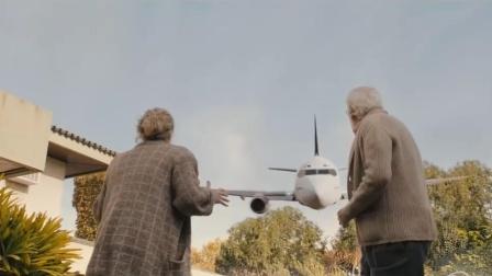 机长精心策划10年,将所有仇人引到一架飞机,直接撞向亲生爸妈