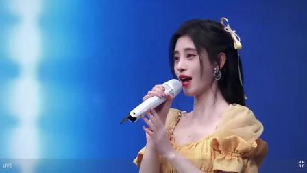青春恰时来五四青春歌会,鞠婧祎特别演唱《青春舞曲》