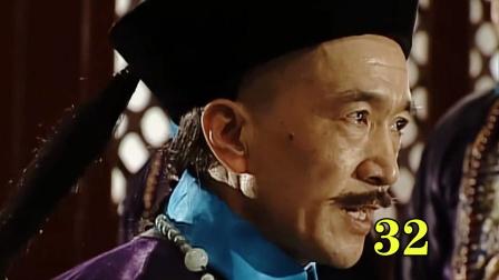 皇上发现没人说话,赶紧找刘墉寻求解救之法