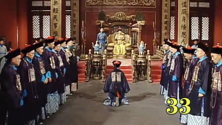 大殿没人敢说话,刘墉一开口此人直接没命!